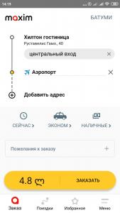 maxim application