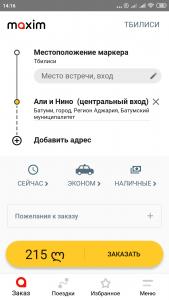 taxi maxim georgia